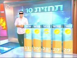 תחזית אופיינית לחורף בישראל